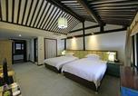Location vacances Ningbo - Ci Xi Yin Hao Guesthouse-3