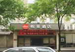 Hôtel Wenzhou - Elan Hotel Wenzhou European Town-4