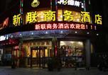 Location vacances Yangzhou - Xinlian Hotel-3