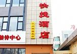 Hôtel Tangshan - Hongning Inn Huayan Road Boutique-4