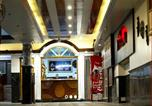 Hôtel Amritsar - Hotel Shiraz Continental-4