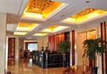 Hôtel Tianjin - Tianjin Tairong Hotel-3