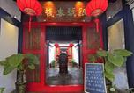 Location vacances Ningbo - Ci Xi Yin Hao Guesthouse-2