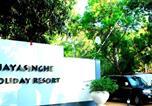 Hôtel Yala - Jayasinghe Holiday Resort-3