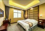 Location vacances Fuzhou - Changle Kongang Ruianju Apartment-2