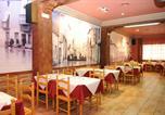 Hôtel Alfaro - Hostal Venecia-2