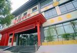 Hôtel Xi'an - Ibis Qing Long Temple Jiao Tong University-2