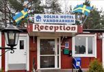 Hôtel Täby - Solna Hotell & Vandrarhem-1