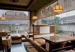 Hôtel Kanazawa - Hotel Kanazawa Kenrokusou-4