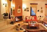 Location vacances Kastoría - Vatina Guesthouse-2