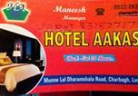 Hôtel Lucknow - Hotel Aakash-1