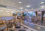 Hôtel Arapsuyu - Trend Park Hotel-3