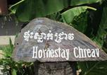 Location vacances Pursat - Homestay Chreav-3