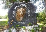 Hôtel Mihintale - Willpattu Wild Watch