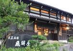 Hôtel Takayama - Hidaya-3