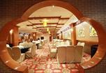 Hôtel Datong - Datong Hao Hai International Hotel-3