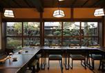 Hôtel Aizuwakamatsu - Tagoto-3