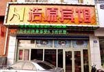 Hôtel Changchun - Haoyue Inn Changchun-4