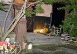 Location vacances Kumamoto - Guest House Makotoge-2
