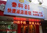 Hôtel Tai'an - Tai'an Luke 88 Business Hotel Qingnian Road Daimiao-1