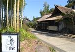 Hôtel Odawara - Yojokan Haru no Hikari-1