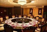 Hôtel Datong - Datong Yanbei Hotel-1