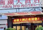 Hôtel Changsha - Nanhu Hotel