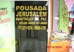 Location vacances Guaratinguetá - Pousada Jerusalém Habitação de Paz-3