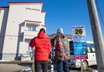 Location vacances Sapporo - Bliss Lodging-4
