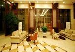 Hôtel Zhuhai - Zhuhai Liuhe Holiday Hotel-4