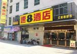 Hôtel Zhenjiang - Super 8 Hotel Jiang Yang West Road Branch-1