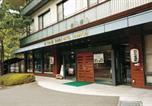 Hôtel Tanabe - Watarase Onsen Hotel Yamayuri-2