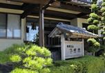 Hôtel Hakone - Gora Hanaougi Sounkaku-4
