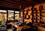Location vacances Xian de Shangri-La - Barley Villa-1
