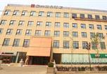 Hôtel Baoding - Jiaxing Boutique Hotel-4
