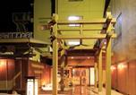 Hôtel Mito - Futatsushima Kanko Hotel-2