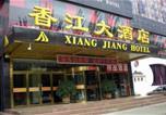 Hôtel Hohhot - Hohhot Xiangjiang Hotel-1
