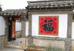 Location vacances Yantai - 百年小院-3