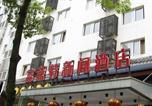 Hôtel Zhangjiajie - Zhangjiajie Fulante News Hotel-2