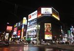 Location vacances Sapporo - Sapporo Downtown Apartment-1