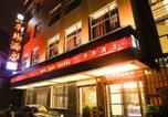 Hôtel Zhangjiajie - Huahan Hotel-4