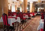 Hôtel Băile Herculane - Hotel Cerna-1