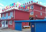 Location vacances Shanhaiguan - Xiaohua Duoduo Guesthouse-1
