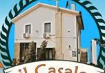 Location vacances Santa Severina - B&B &quote;Il Casale&quote;-2