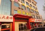Hôtel Zouxian - Grace Inn Qufu Tourist Center Branch-3