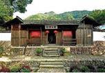 Hôtel Quzhou - An'shan College Inn-4