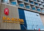 Hôtel Changzhou - Jinshang Shangcha Hotel-1