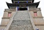 Location vacances Xining - Yuhua Jiayuan Guest House-1