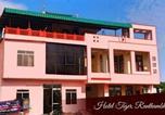 Location vacances Bûndî - Hotel Tiger Pgh-3