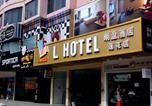 Hôtel 花地瑪堂區 - L Hotels (Lianhua Branch)-1